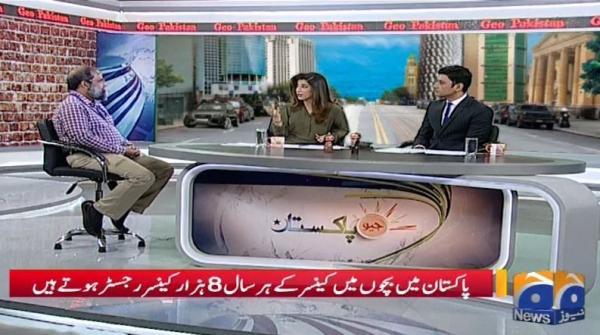 Geo Pakistan - 15 February 2019