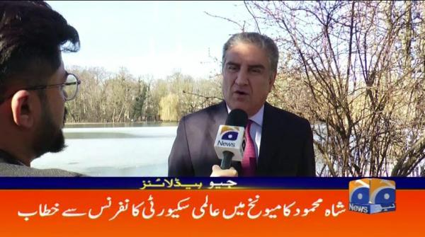 Geo Headlines - 11 PM - 15 February 2019