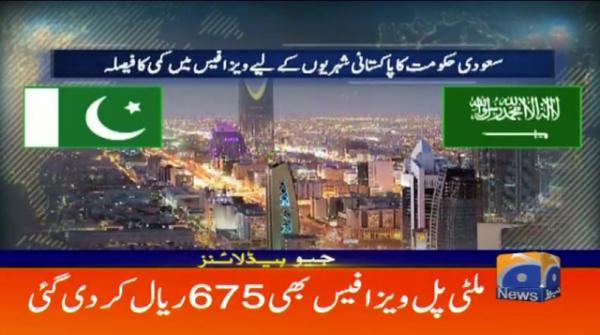 Geo Headlines - 05 AM - 15 February 2019
