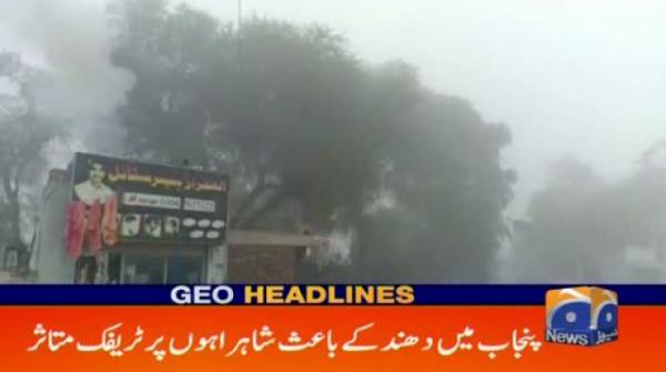 Geo Headlines - 09 AM - 15 February 2019