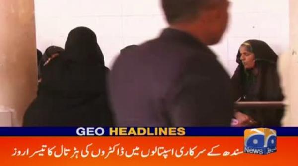 Geo Headlines - 10 AM - 15 February 2019