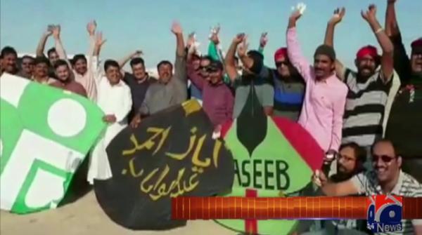Pakistanis celebrate Basant in Saudi Arabia's Al Khobar