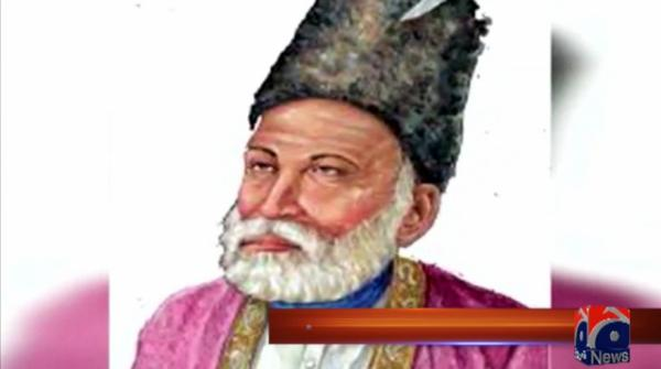 150th death anniversary of Mirza Ghalib being observed today