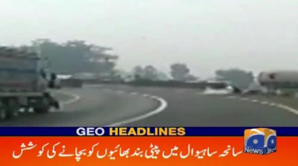 Geo Headlines - 03 PM - 15 February 2019
