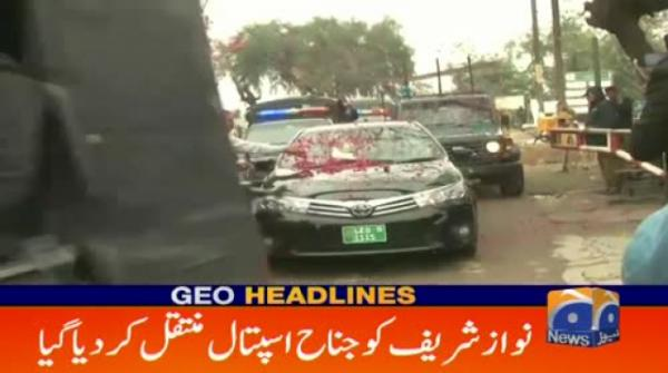 Geo Headlines - 04 PM - 15 February 2019