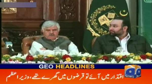 Geo Headlines - 07 PM - 15 February 2019