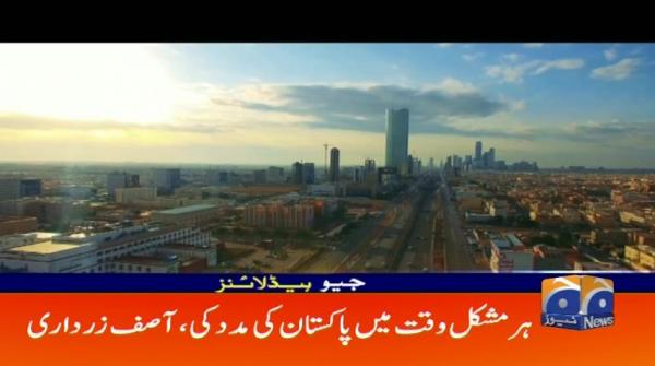 Geo Headlines - 02 AM - 16 February 2019