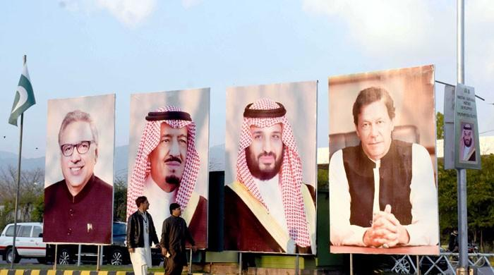 Pakistan, Saudi to sign MoU for petrochemical refinery during MbS visit: FO