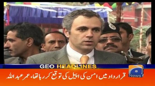 Geo Headlines - 09 PM - 16 February 2019