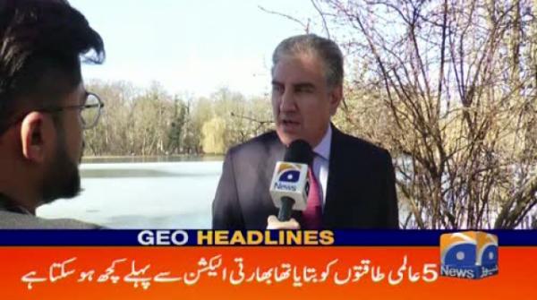 Geo Headlines - 09 AM - 16 February 2019