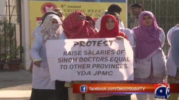 YDA continues protests across all Govt hospitals for fourth  day
