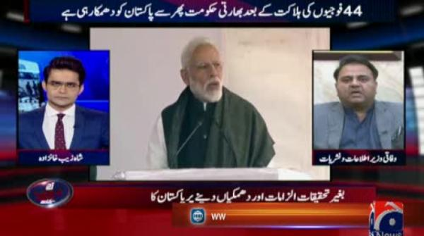 Modi appears to have benefited from Pulwama attack, says Fawad Chaudhry