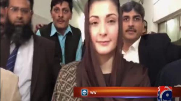 Night Of Oppression Will Soon Be Over: Maryam Nawaz