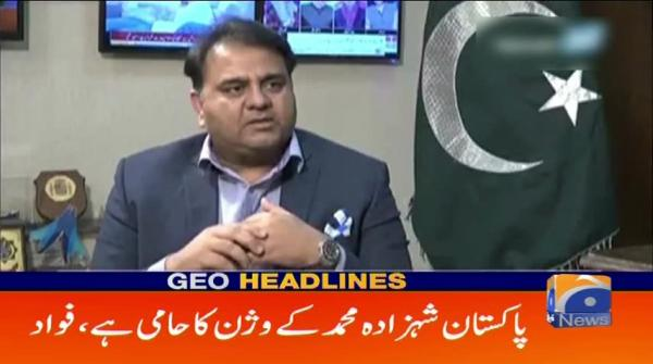 Geo Headlines - 12 AM - 17 February 2019