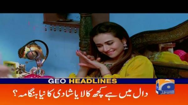 Geo Headlines - 12 PM - 17 February 2019