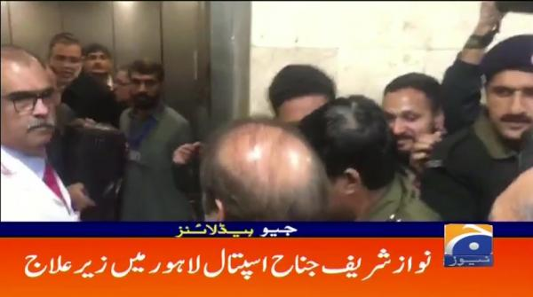 Geo Headlines - 01 PM - 17 February 2019