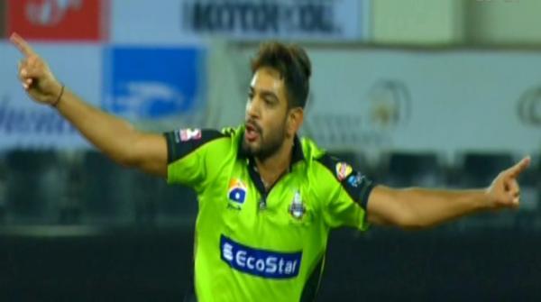 Haris Rauf's brilliant bowling spell for Lahore Qalandars