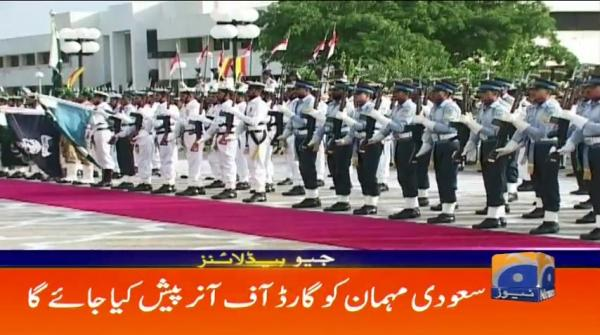Geo Headlines - 07 PM - 17 February 2019