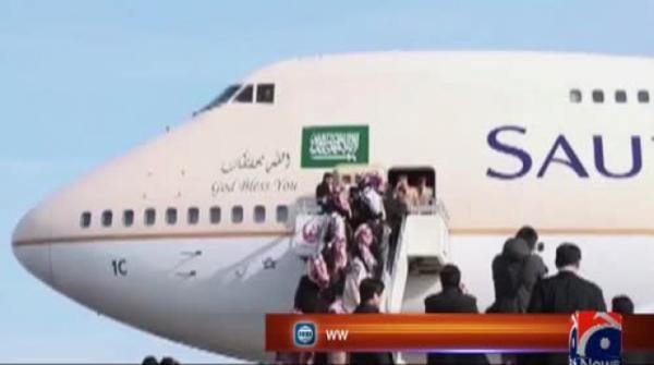 Crown Prince's visit to reinforce Pak-Saudi strategic, economic ties: PM Imran