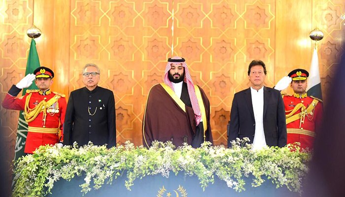 Saudi Crown Prince Mohammad bin Salman at the ceremony at President House