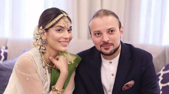 Model Amna Babar ties the knot