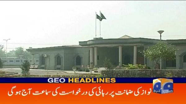 Geo Headlines - 10 AM - 18 February 2019