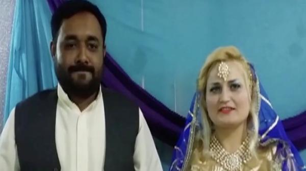Love across borders: Pakistani man weds Hungarian woman