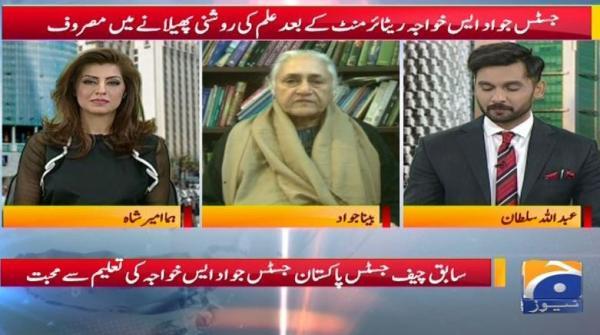 Geo Pakistan - 18 February 2019