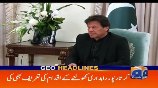 Geo Headlines - 10 PM - 18 February 2019