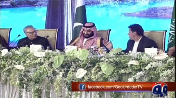 PM Imran speaks to Saudi crown prince about social media