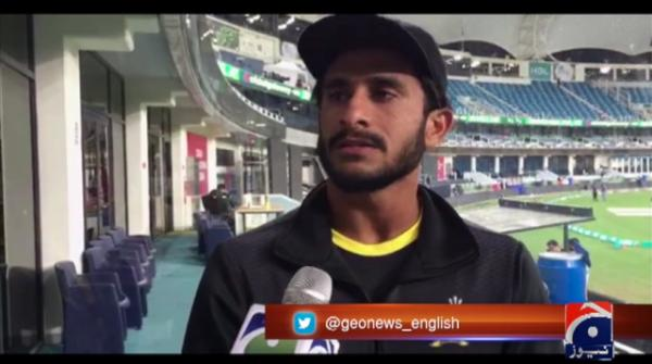 Playing PSL helped me a lot in international matches: Hasan Ali