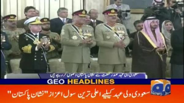 Geo Headlines - 04 PM - 18 February 2019