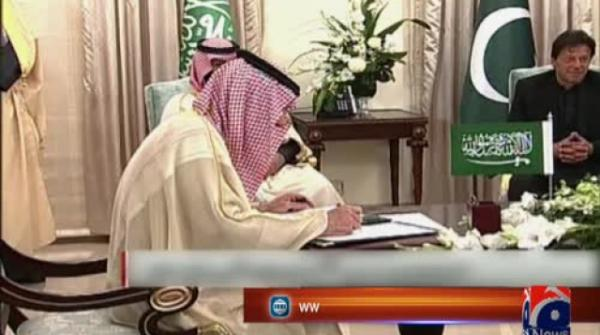 Pakistan and Saudi Arabia ink seven agreements