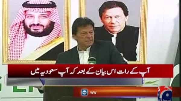You would get more votes than me in Pakistan, PM Imran tells Saudi crown prince