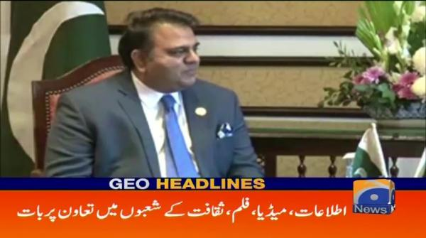 Geo Headlines - 02 AM - 19 February 2019