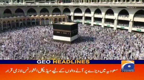 Geo Headlines - 07 AM - 19 February 2019
