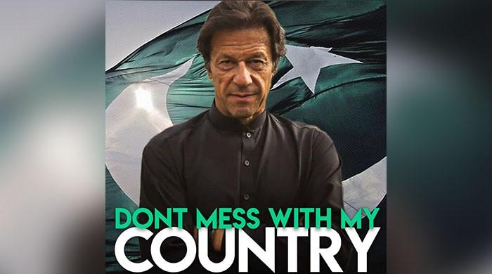 Don't mess with my country, says image on PM Imran's Facebook page