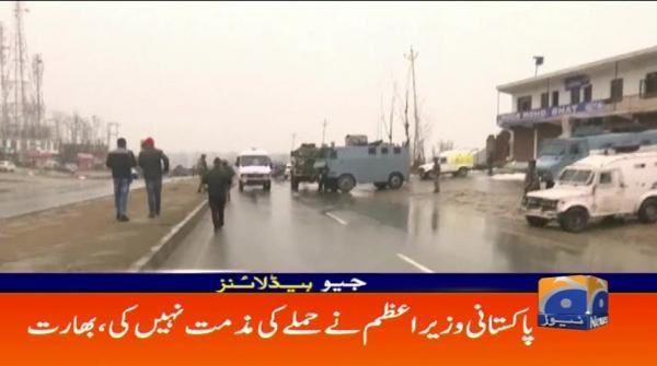 Geo Headlines - 08 PM - 19 February 2019