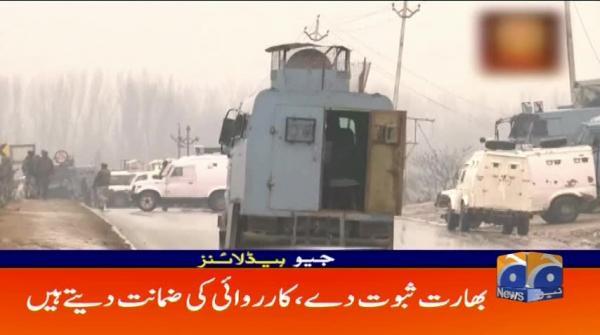 Geo Headlines - 10 PM - 19 February 2019