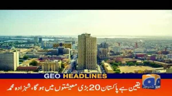Geo Headlines - 01 AM - 19 February 2019