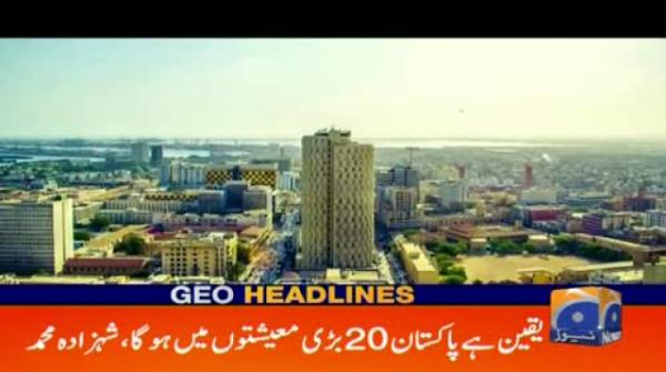 Geo Headlines - 03 AM - 19 February 2019
