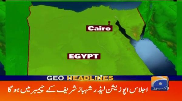 Geo Headlines - 04 AM - 19 February 2019