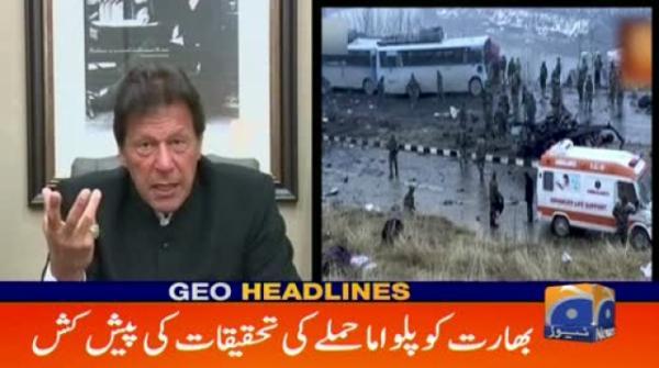 Geo Headlines - 11 PM - 19 February 2019