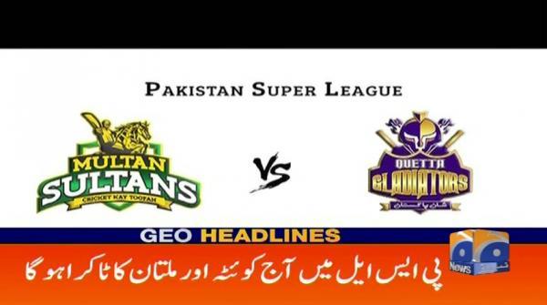 Geo Headlines - 12 PM - 20 February 2019