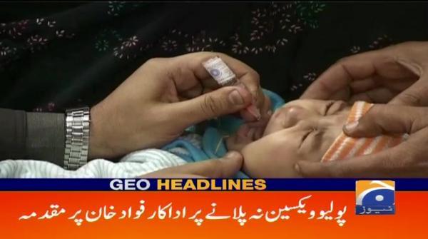 Geo Headlines - 11 PM - 20 February 2019
