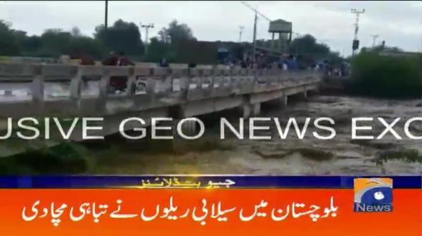 Geo Headlines - 02 AM - 21 February 2019