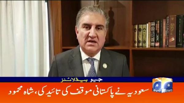 Geo Headlines - 04 AM - 21 February 2019