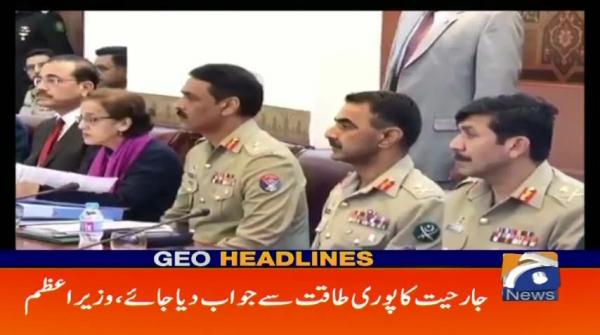 Geo Headlines - 10 PM - 21 February 2019