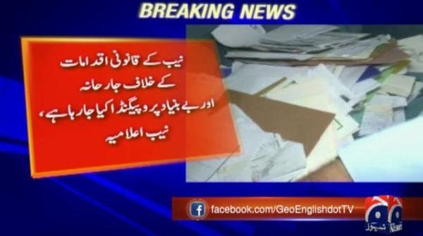 NAB rejects all allegations of Sindh govt