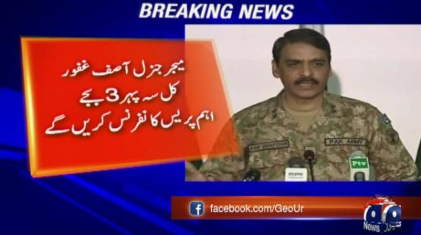 DG ISPR to address important press conference on Friday